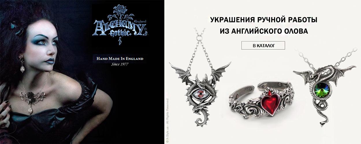 Красивая бижутерия ручной работы — эксклюзивно в X-style.ua