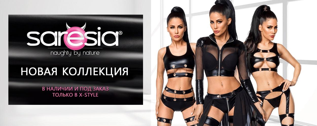 Новая коллекция от Saresia - интернет магазин X-Style