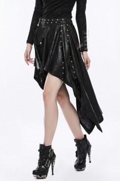 Асимметричная юбка PR7147