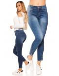 Узкие джинсы с жемчужным декором MR088