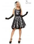 Нарядное платье с подъюбником, перчатками и поясом