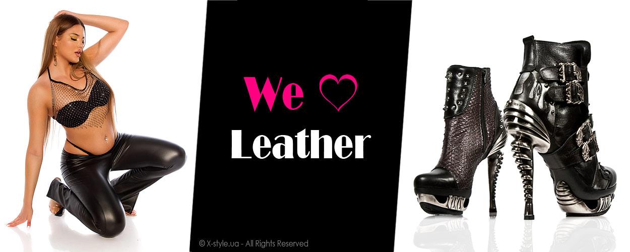 Кожаная одежда и обувь — коллекция магазина X-Style