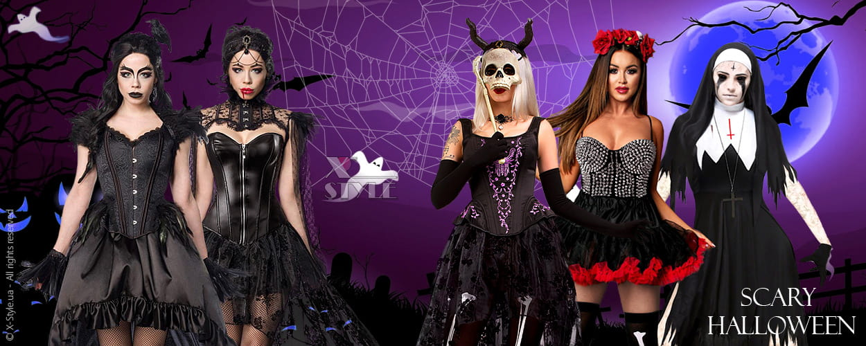 Костюмы на Хэллоуин 2020 — коллекция магазина X-Style