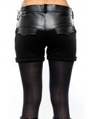 Шорты с отделкой из кожи X-Style (110868) - оригинальная одежда, 2