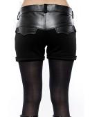 Шорты с отделкой из кожи (110868) - оригинальная одежда, 2