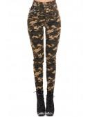Камуфляжные джинсы с высоким поясом KouCla (108116) - материал, 6
