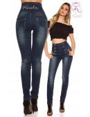 Утягивающие джинсы с высокой талией KC8075 (108075) - foto