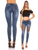 """""""Рваные"""" голубые джинсы с сетчатой вставкой MF8086 (108086) - 3, 8"""