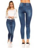 Узкие джинсы с жемчужным декором MR088 (108088) - 3, 8