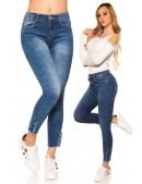Узкие джинсы с жемчужным декором MR088 (108088) - цена, 4
