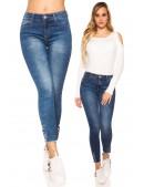 Узкие джинсы с жемчужным декором MR088 (108088) - материал, 6