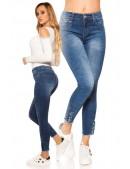 Узкие джинсы с жемчужным декором MR088 (108088) - foto