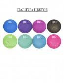 Блестящие рассыпчатые тени (8 оттенков) (120006) - цена, 4