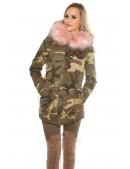 Камуфляжная зимняя куртка карго с мехом MF2130 (112130) - материал, 6