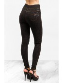 Черные джеггинсы X232 (128232) - оригинальная одежда, 2
