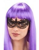 Ажурная маска Бабочка A1041 (901041) - foto