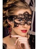 Твердая кружевная маска ART39 (901039) - оригинальная одежда, 2