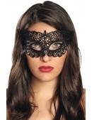 Ажурная твердая маска для глаз A1051 (901051) - цена, 4