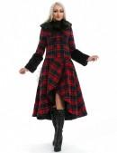 Асимметричное пальто с мехом X-Style (115053) - материал, 6