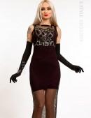 Длинное двусоставное платье с портупеей (105275) - материал, 6