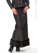 Длинная юбка с мехом X-Style (107081) - foto