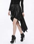 Асимметричная юбка PR7147 (107147) - foto