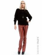 Кожаные брюки на флисе
