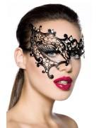 Асимметричная металлическая маска A1017