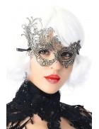 Карнавальная серебристая маска CC1069