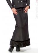 Длинная юбка с мехом