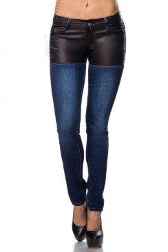 Зауженные женские джинсы 108029