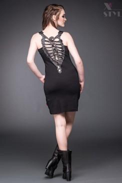 Облегающее платье QD071-10