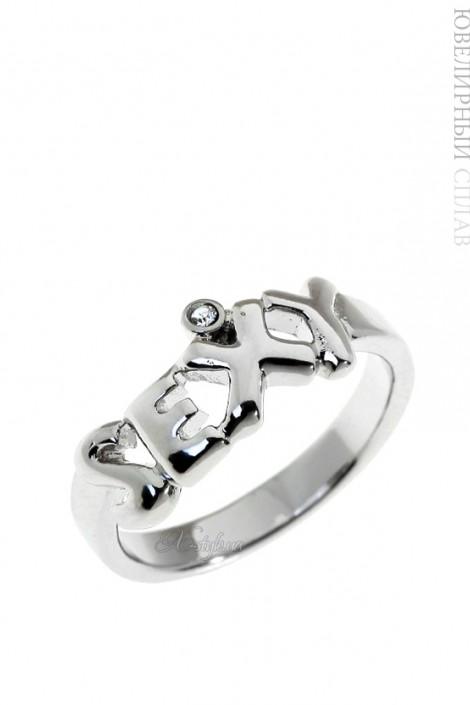 Кольцо Sexy (jenb267f0)