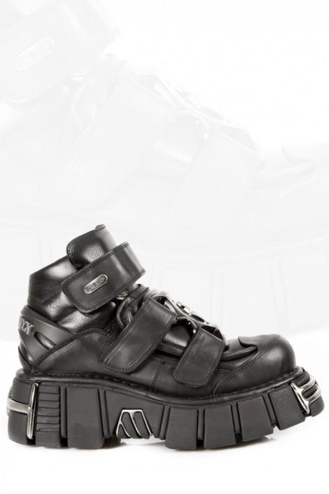 Ботинки с металлической вставкой (285-S1)